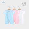 昂贝婴儿连体衣服夏季薄款短袖哈衣0-1岁男宝宝睡衣女新生儿夏装