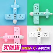 创意卡通多功能插座智能带USB排插拖线板家用插线板充电源接线板