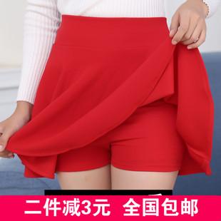 大码女装胖MM半身裙防走光裤裙高腰显瘦a字短裙200斤百褶蓬蓬裙子