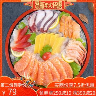 新鲜三文鱼北极贝海鲜刺身拼盘800克 即食冰鲜三文鱼章鱼足套餐