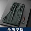 男士高田格冰丝裤AEMAPE弹力运动休闲裤大码宽松男裤松紧腰小脚裤