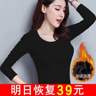 黑色打底衫女长袖纯棉t恤紧身保暖秋冬加绒加厚内搭上衣秋衣
