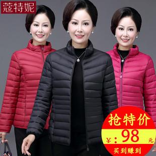 妈妈装冬装羽绒棉衣女中年短款加大码棉服中老年女装秋装外套