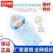 。抱被婴儿生秋冬初生新生简约加厚秋冬款新生儿中国风宝宝。