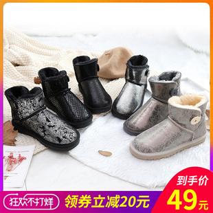 反季3352防水牛皮雪地靴女冬季加厚短筒皮毛一体保暖防滑棉鞋