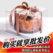 透明蛋糕盒子4 5 6 8 10 12寸单双层加高芭比生日蛋糕包装盒子