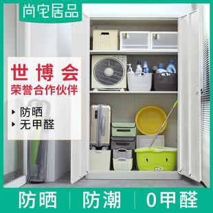 阳台柜子储物柜带门收纳防晒置物柜防雨户外庭院室外防水钢杂物柜