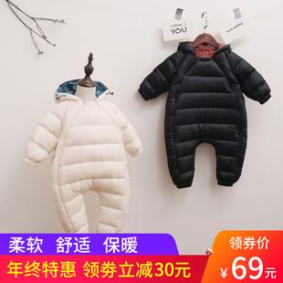 婴儿衣服冬装男女宝宝秋冬季新生儿外出服抱衣可爱超萌网红连体衣