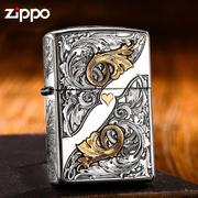 打火机Zippo男士正版纯银唐草贴章煤油珍藏送礼打火机zoop