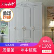 韩式现代板式三四门衣柜 卧室木质4门衣橱组装欧式五六门大衣柜子