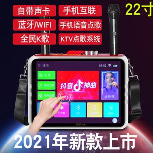 先科X1老人广场舞音响带显示屏户外K歌音箱一体跳舞机大屏幕22寸