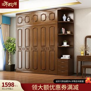新中式实木衣柜雕花现代简约3456门整体木质大衣橱卧室家具橡胶木