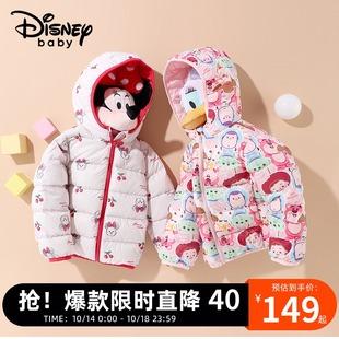 迪士尼女童羽绒服超轻薄款中大童2021秋冬季儿童装女宝宝外套
