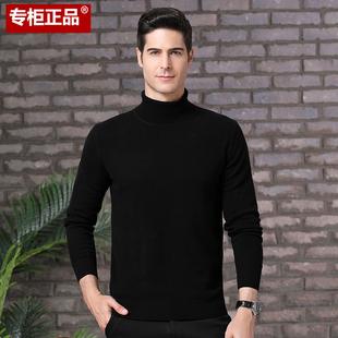 100纯羊绒衫男圆领V领高领针织衫加厚毛衣中年羊毛衫纯色打底衫
