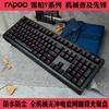 吃鸡防水雷柏V510机械键盘有线背光游戏电竞网咖 青轴守望先锋LOL