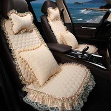 蕾丝汽车坐垫四季通用无靠背三件套小车垫夏季座椅套女士花边座垫