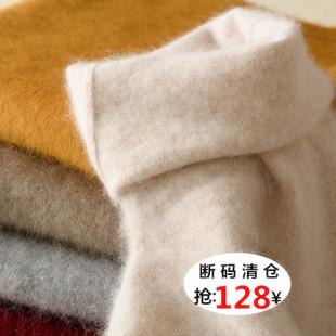 反季秋冬季堆堆领貂绒毛衣女套头短款高领羊绒打底衫加厚