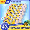 维达emoji手帕纸3层纸巾10条100包 迷你小包式餐巾纸无香面巾纸ae