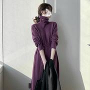 新年设计感高端法式名媛小礼服紫色针织打底内搭毛衣连衣裙子秋冬