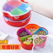 结婚透明多格干果盘密封干果盒分格带盖创意家用零食盒幼儿园