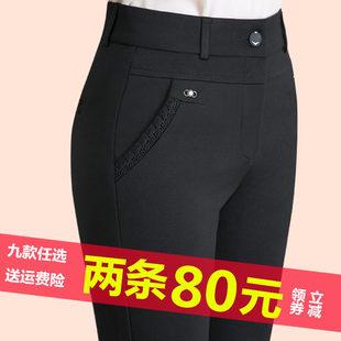 中年女裤子2019妈妈裤子夏季薄款长裤中老年高腰直筒裤女