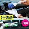 出风口车内空调纱窗清洗器清理清洁刷缝隙刷汽车车用灰尘神器清洁