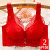 本命年大红色内衣女小胸加厚聚拢调整型无钢圈收副乳性感胸罩文胸