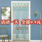 蕾丝门帘免打孔家用防蚊双层纱帘卧室厨房卫生间隔断帘子挂帘送杆