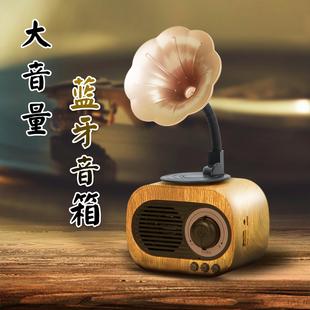 蓝牙音响复古小音箱低音炮手机电脑插卡U盘3D大音量家用小型留声机无线创意音响迷你收音机便携式户外音响