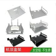 免打孔机顶盒架子支架收纳盘托架壁挂架墙上路由器置物架