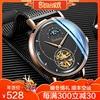 binkada品牌手表男士全自动机械表镂空防水时尚2018男表