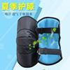 汽车空调护膝摩托车电动车护腿男女保暖加厚防风防寒夏季空调房