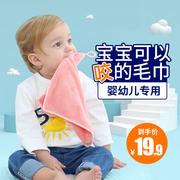 婴儿口水巾新生儿童洗澡毛巾比纯棉纱布超柔软吸水宝宝洗脸小方巾