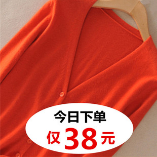 春秋羊毛开衫女纯色短款毛衣外套宽松外搭羊绒外搭针织衫