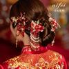 2021秀禾头饰新娘中式简约大气红色发饰古装秀禾服敬酒服配饰