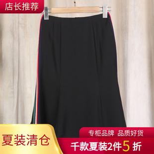 秋品牌女装2019夏9Q2013韩范学院简约运动风半身裙