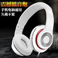 手机耳机头戴式有线台式笔记本电脑耳麦带话筒线控通话重低音k歌