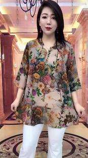 夏季女士麻纱长衫中长版短袖打底韩版宽松显瘦百搭妈妈装加肥