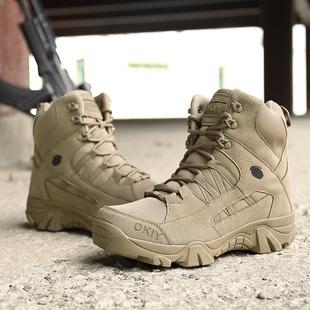 防滑黄色靴子男男士战术夏天作战中筒靴情侣地滑冬运山地户外登山