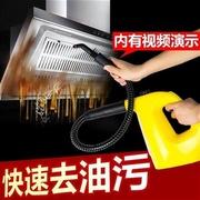 多功能蒸汽清h洁机高温多功能厨房机清洗机空调油烟机家用高压。