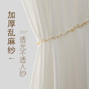 窗帘窗纱透光不透人现代简约白纱客厅阳台遮光北欧飘窗白色布料纱