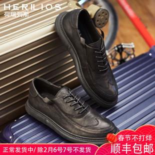 皮鞋男潮流圆头冬季商务真皮复古流行英伦风布洛克男鞋子