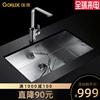 科勒旗下品牌佳德厨房304不锈钢手工大单槽水槽加厚洗菜盆洗碗池