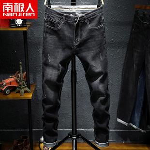 南极人春季牛仔裤男弹力小脚潮流青年男士直筒长裤子加绒
