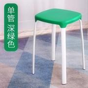 塑料凳子家用时尚椅子餐桌高凳经济型方凳简约圆凳子创意