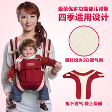 Love bud is optimal Authentic baby carrier shoulders multi-function embrace with baby supplies the summer seasons holding the bag