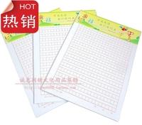 奥龙 16K300格红格稿纸作文纸信稿纸/优选70g双胶纸 可批发!