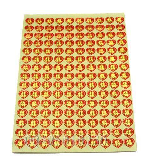 不干胶150个小喜字/喜蛋喜字贴 贴纸/婚庆用品 结婚用品