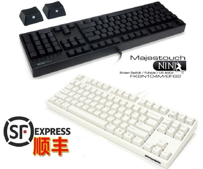 Spot authentic tea axis FILCO Kathrine Ninja II black shaft axis tea red green axis axis mechanical keyboard game