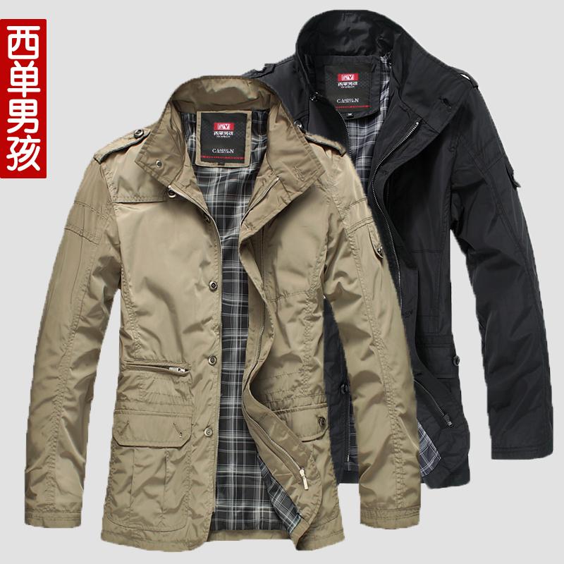 Купить Мужскую Осеннюю Куртку Распродажа
